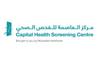 Capital health screening center