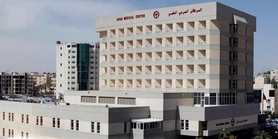 Arab Medical Center of Jordan selects PaxeraHealth's PACS and RIS solutions
